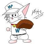whitemaster